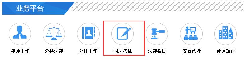 天津市业务平台