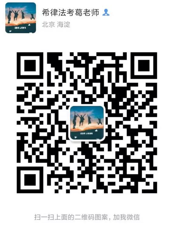 微信图片_20191105104703.png